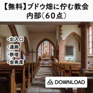 alsace_church_s_01
