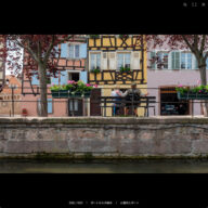 alsace_s_07