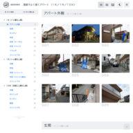 apartment_s_02