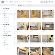 apartment_s_04