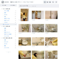 apartment_s_05