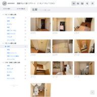apartment_s_07