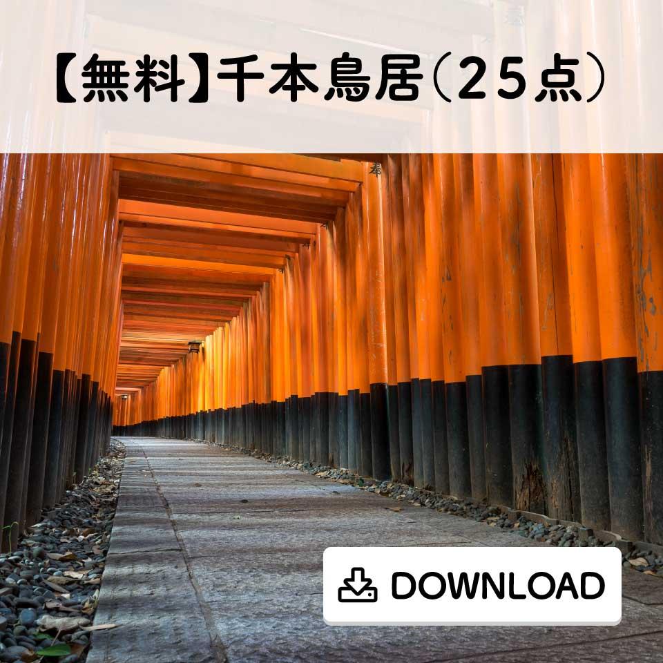 fushimi_inari_taisha_s_01
