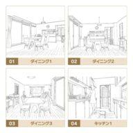 house_b_s_01