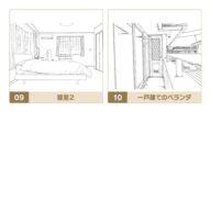 house_b_s_03