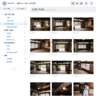 house_ja_s_02