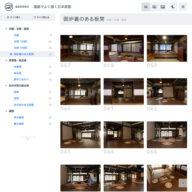 house_ja_s_04