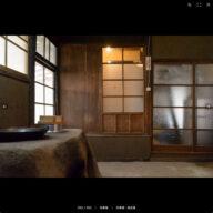 house_ja_s_05