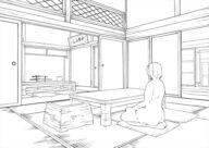 house_jp_s_04