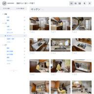 house_s_04