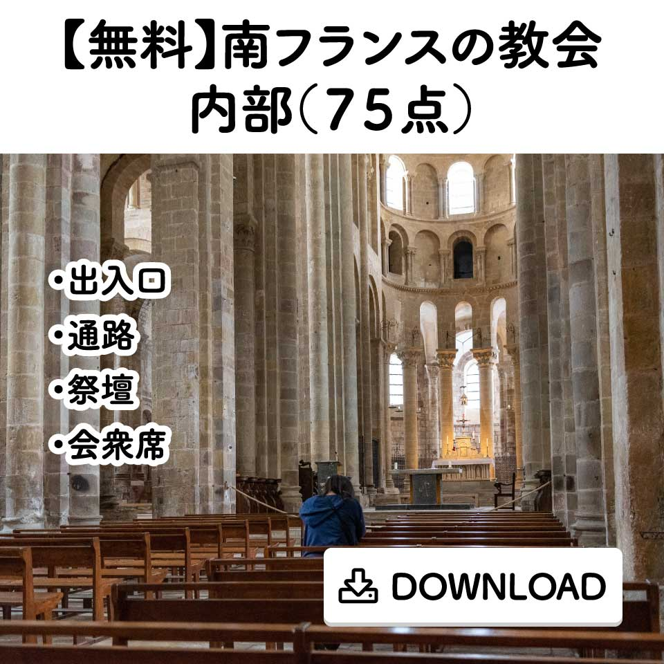 junrei_church_s_01