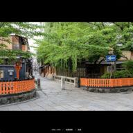kyoto_s_01
