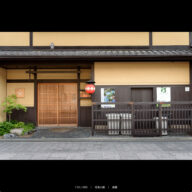 kyoto_s_03