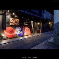 kyoto_s_07