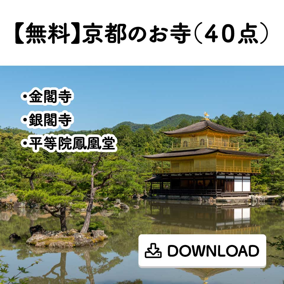 kyoto_temples_s_01