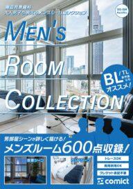 mens_room_jacket_omo