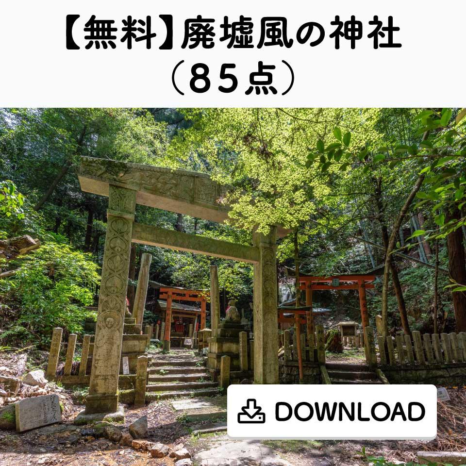ooiwa_jinja_s_01