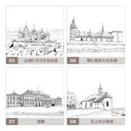 overseas_s_02