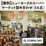 super_market_s_01