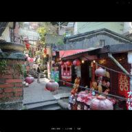 taiwan_s_02