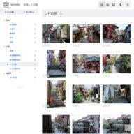 taiwan_s_03