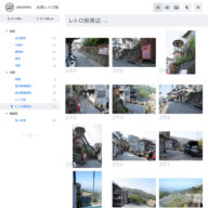 taiwan_s_06