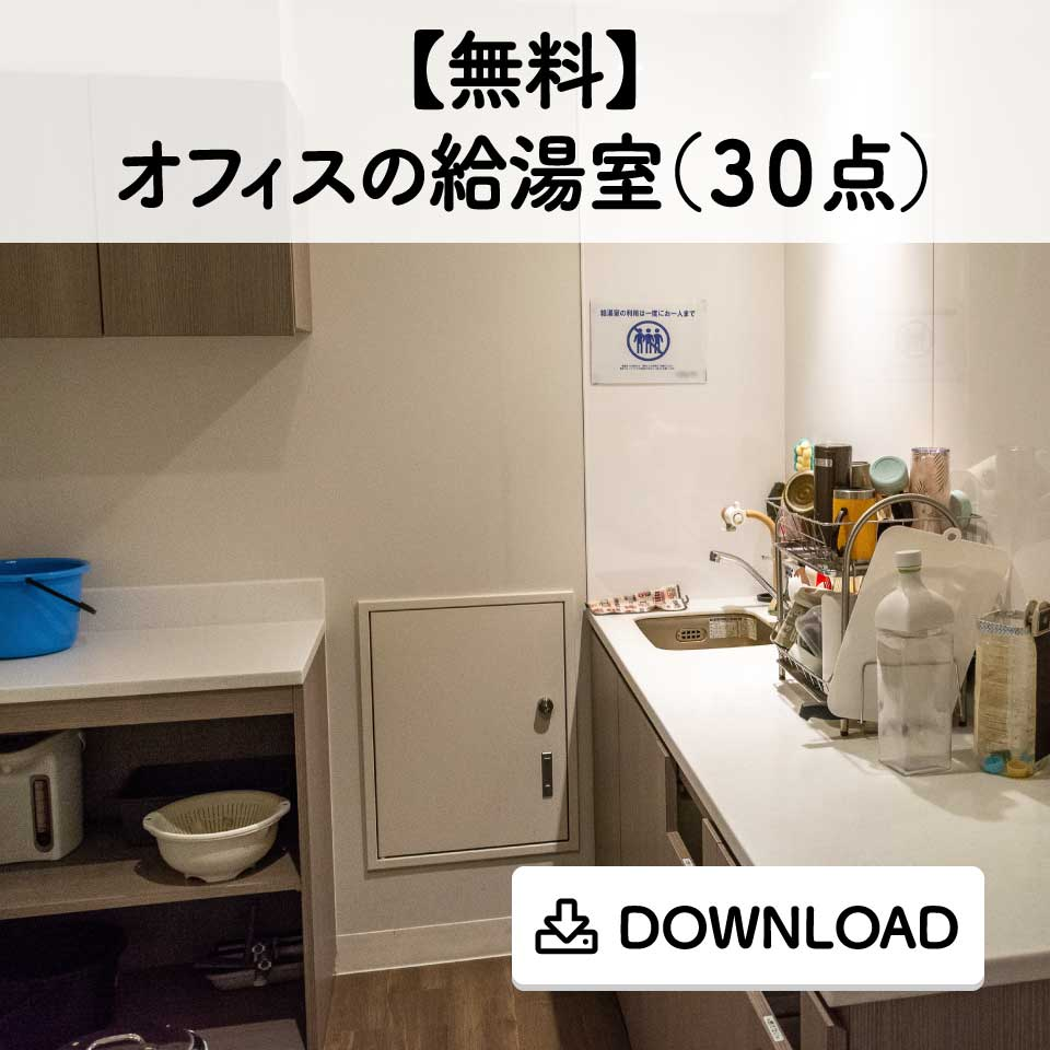 kitchenette_s_01