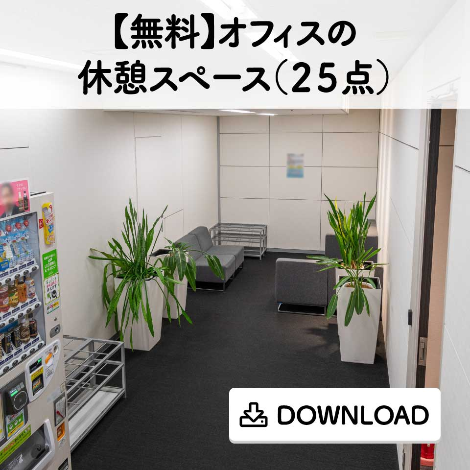 lounge_space_s_01