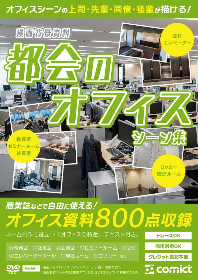 office_jacket_omo